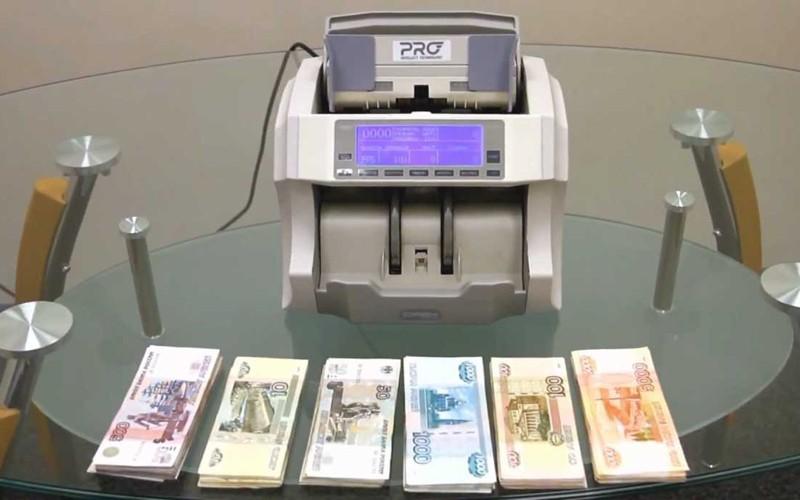 schetchik_banknot_Pro-MAC_1